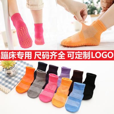 蹦床专用防滑袜子成人地板袜儿童早教袜男女网眼中筒袜居家瑜伽袜
