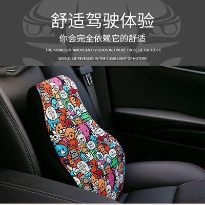 汽车靠枕腰靠垫腰垫司机车用护腰垫办公室记忆棉靠枕腰枕头枕四季