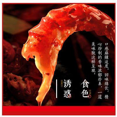 【买二送一】小龙虾麻辣虾尾即食罐装熟食虾球鲜活现做海鲜龙虾尾