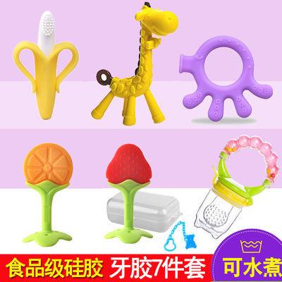 安抚牙胶新生婴儿咬咬乐无毒硅胶软可水煮香蕉牙胶小鹿磨牙棒玩具