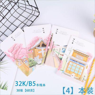 韩国文具创意32K车线本学生简约加厚A5记事本日记笔记本子批发