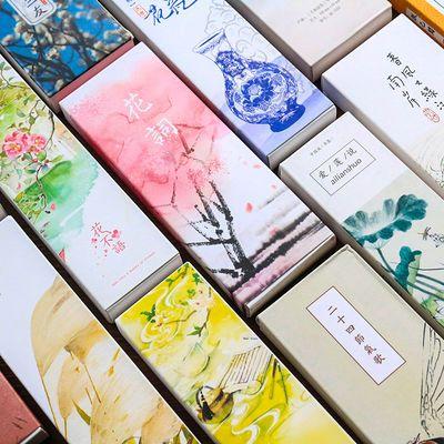 30张盒装古风书签中国风古典精美诗词空白卡片学生小清新创意礼物