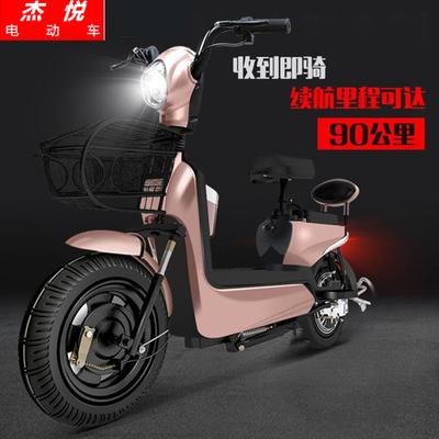 全新非二手 杰悦48v电动自行车成人通用两轮小型女士电瓶车踏板车