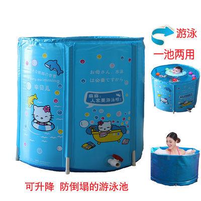 辛贝儿婴幼儿游泳池宝宝洗澡盆儿童游泳桶保温成人泡澡桶折叠圆形