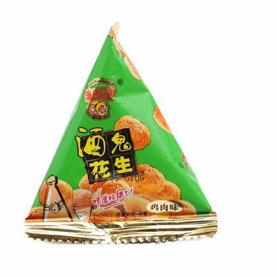 潘氏兄弟网红酒鬼花生五香蟹黄小包装500g办公室休闲零食坚果炒货