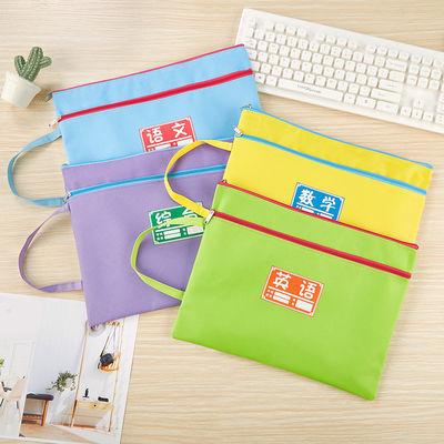 学生文件袋手提拉链袋防水双层科目袋书本试卷分类袋A4帆布资料袋
