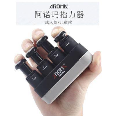 阿诺玛AROMA吉他训练指力器 钢琴乐器练手辅助器可调力度握力器