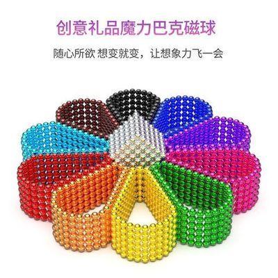 巴克球磁力球1000颗八克马克磁球磁力片魔力珠吸铁石益智积木玩具