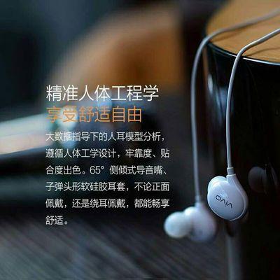 vivo原装耳机线xe710x21x20x6y67y66通用线控通话K歌吃鸡耳麦正品
