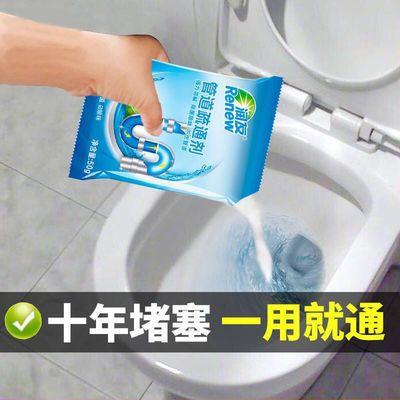 强力管道疏通剂厨房下水道卫生间地漏马桶堵塞疏通厕所清洁除臭剂