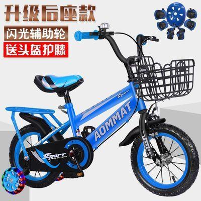儿童自行车3岁宝宝脚踏车5-6-7-8岁小男孩单车12寸14/16/18寸童车