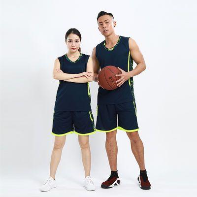 新款篮球服套装男女个性球衣定制印字学生比赛队服团购透气训练服