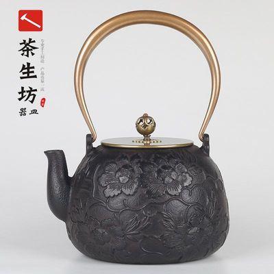 亏本清仓 日本铸铁老铁壶手工加厚铁壶烧水煮茶壶功夫茶具