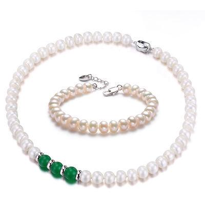 【特价】天然淡水珍珠项链9-10mm长款白色强光 送妈妈婆婆礼物套