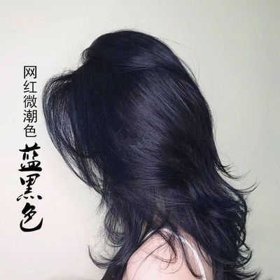 正品植物染发剂彩色染发膏永久性盖白发染头发膏黑色红色黄色闷青