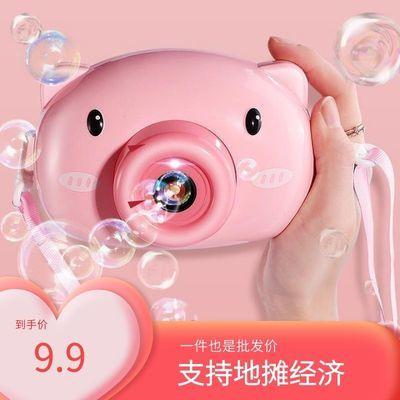 吹泡泡机照相机儿童网红同款少女心可充电全地摊泡泡枪器电动玩具