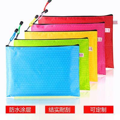 包邮学生试卷科目作业资料袋双层手提拉链a4文件袋孕产检证件夹