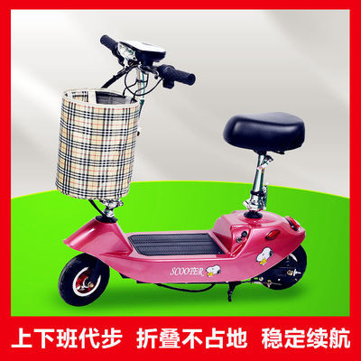 热卖可折叠锂电动自行车成人车小型代步车电瓶车迷你电动滑板车