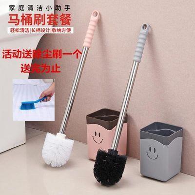 马桶刷欧式风格马桶刷挂墙式家用卫生间免打孔厕所刷套装创新