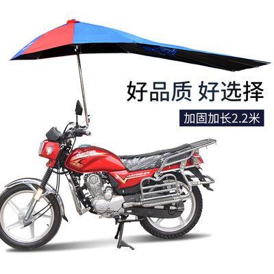 新款黑胶电动摩托车雨伞遮阳伞遮雨防晒加厚踏板三轮车载重王雨棚