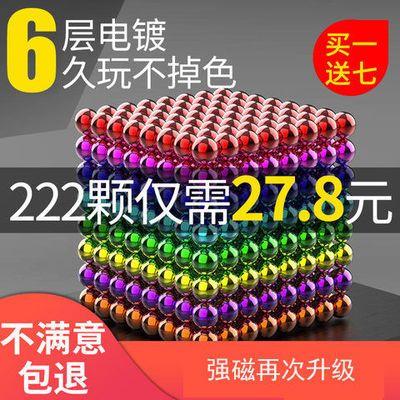巴克球1000颗便宜磁力棒魔力珠豆磁铁吸铁石八克球益智积木玩具