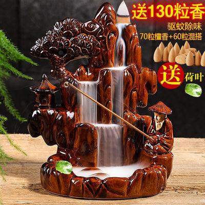 爆款倒流香炉陶瓷檀香塔香大号熏香炉创意高山流水观烟沉香道佛具