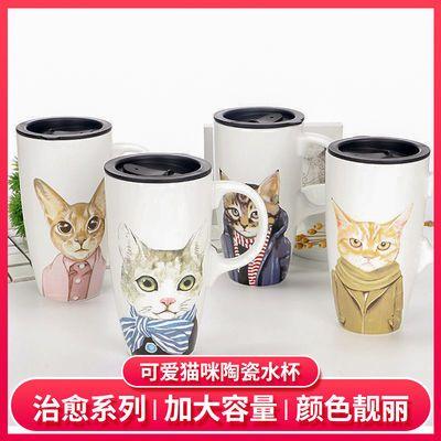 可爱猫咪陶瓷杯卡通水杯大容量马克杯办公室杯子学生咖啡杯情侣杯
