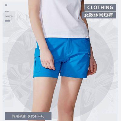 KingCamp速干短裤男女夏季休闲百搭短裤透气弹力情侣短裤