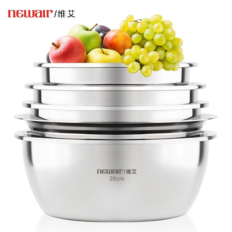 食品级304不锈钢盆子套装加厚家用厨房打蛋和面洗菜沥水篮漏汤盆