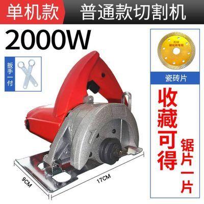 热销切割机 电锯 钢材木材云石机多功能大功率瓷砖开槽机电动五金