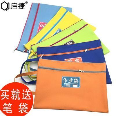 1个包邮A4拉链袋双层科目袋试卷收纳袋学生文件袋手提语文英语数