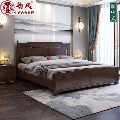 新中式实木床1.8米双人婚床1.5米古典主卧室现代简约轻奢经济家具