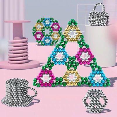 巴克球磁力球5mm1000颗吸铁石磁铁玩具八克球磁珠圆益智积木玩具