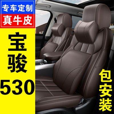 宝骏510/530/630/610/310/310W汽车坐垫四季通用座套全包围座椅套
