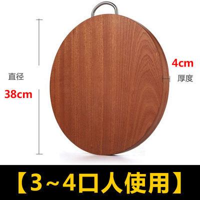 爆款木旭菜板砧板实木家用进口乌檀木粘板刀板圆形加厚切菜板整木
