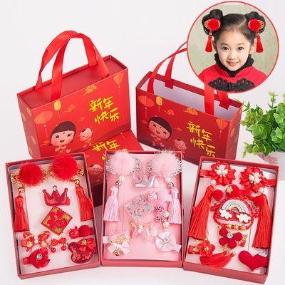 儿童宝宝发饰可爱中国风发卡公主头饰女童流苏发夹新年套装礼盒装
