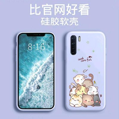 OPPOa91手机壳卡通可爱opp0a91全包边软壳oppa91保护套硅胶防摔潮