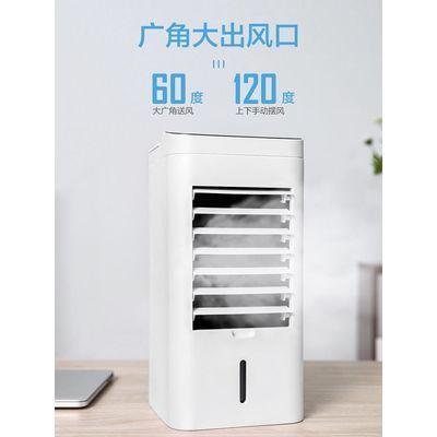 美菱空调扇制冷风机小型空调迷你冷风扇宿舍家用卧室移动加水静音