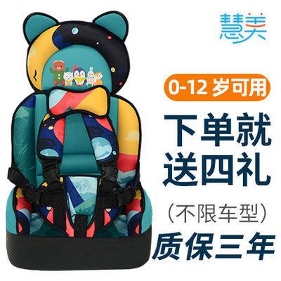 车载简易便携式0-4档儿童安全座椅汽车用9个月-12岁婴儿宝宝小孩