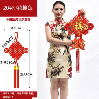 中国结小挂件客厅大号挂饰玄关新年装饰壁挂福字背景墙手工中国节