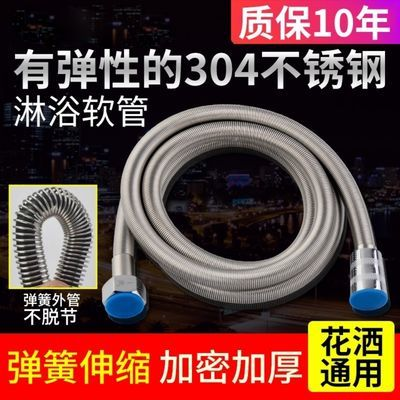 花洒软管1.5/2/3米不锈钢防爆浴室热水器配件淋雨淋浴喷头水管