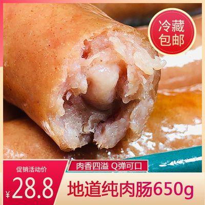 可油炸 秘制烤肠地道肠烧烤台式风味台湾热狗肠纯猪肉原味大香肠