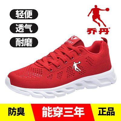 品牌夏秋季新款网鞋女士透气百搭网红潮鞋软底夏季跑步运动女鞋