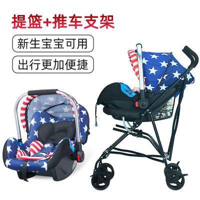 Beridi婴儿提篮式儿童汽车安全座椅配推车宝宝摇篮新生儿车载座椅