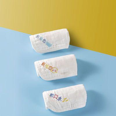 婴儿纱布口水巾纯棉新生儿手帕毛巾宝宝小方巾洗脸喂奶巾儿童手绢