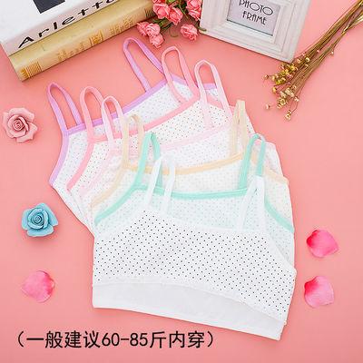 【三件装】中小学生女童发育期背心少女青春期中大童吊带内衣棉
