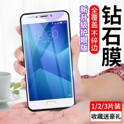 魅蓝note5钢化膜全屏手机膜魅族M5Note抗蓝光防爆膜玻璃膜保护膜