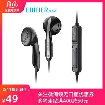 Edifier/漫步者 K180电脑笔记本耳塞式双插头耳麦语音麦克风长线