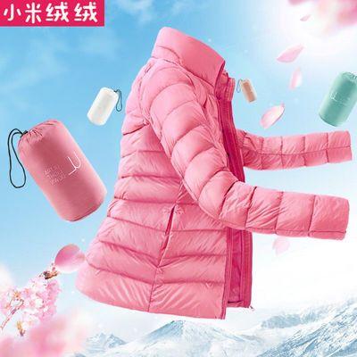 轻薄羽绒服女2020新款短款立领显瘦时尚修身秋冬大码外套反季促销