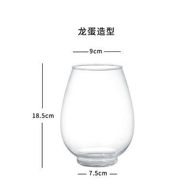 培养英国中式工艺圆柱花瓶玻璃大肚子色花时尚透明欧家瓶装花盆